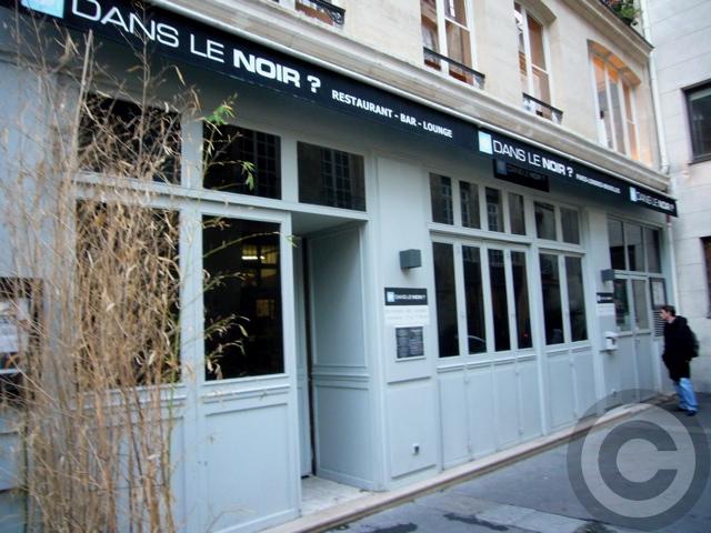 【Dans le noir ?】【PARIS】フランス初、盲人のサービスによるレストラン_a0014299_22391780.jpg