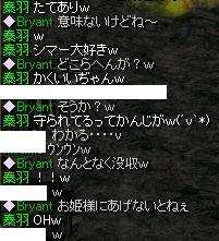 e0087811_1616588.jpg