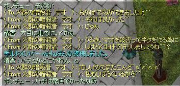 f0107520_13515178.jpg