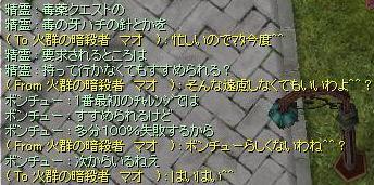 f0107520_1351675.jpg