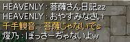 b0095122_1747980.jpg