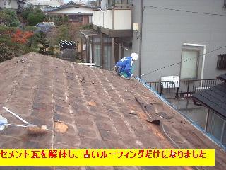 屋根工事_f0031037_19243757.jpg