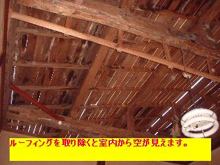 屋根工事_f0031037_19292277.jpg