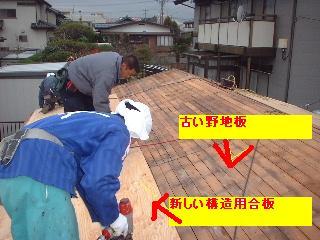 屋根工事_f0031037_19294063.jpg