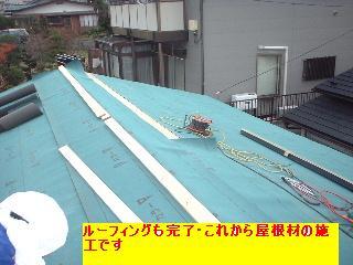 屋根工事_f0031037_19294873.jpg