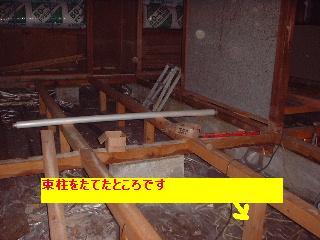 屋根工事_f0031037_19301944.jpg