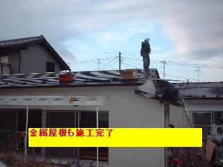 屋根工事_f0031037_193042.jpg