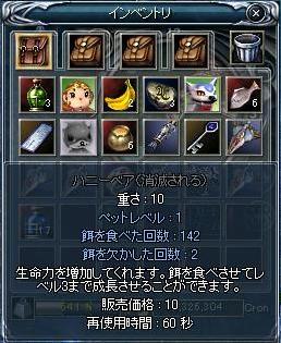 f0118041_82507.jpg