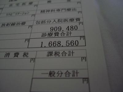 b0003143_22411123.jpg