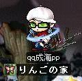 d0102646_001333.jpg