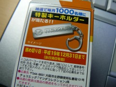 a0047157_00224.jpg
