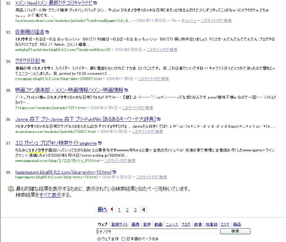 d0071762_1843271.jpg