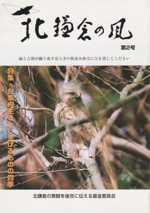 シリーズ「団塊サミットin丹沢」第5回:全体会・シンポジウム_c0014967_17565232.jpg