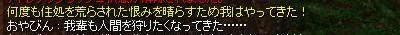 d0073572_200292.jpg