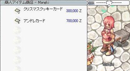 f0112478_0105981.jpg