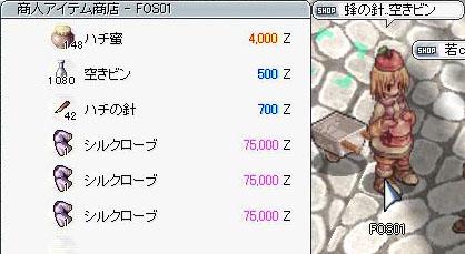 f0112478_0113672.jpg