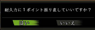 d0080483_23374485.jpg