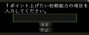 d0080483_2338481.jpg
