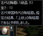 c0056384_15415352.jpg