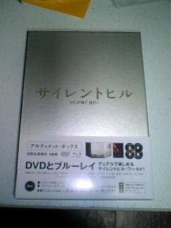 b0043191_1850458.jpg
