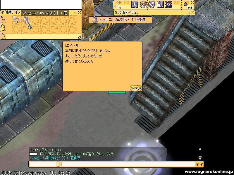 d0024801_20541011.jpg