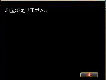 c0084107_10062.jpg