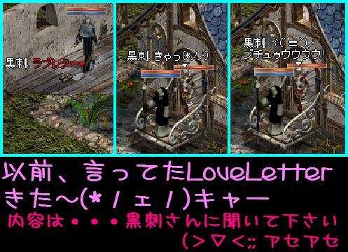 f0072010_912433.jpg
