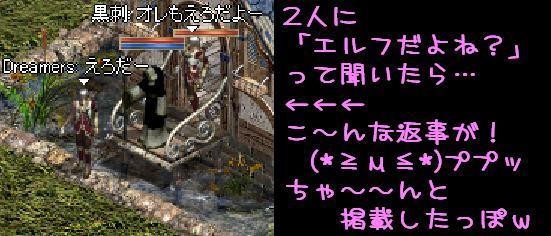 f0072010_91424100.jpg