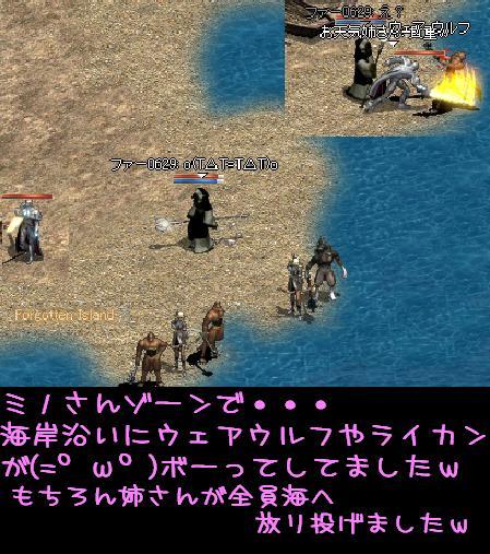 f0072010_981077.jpg