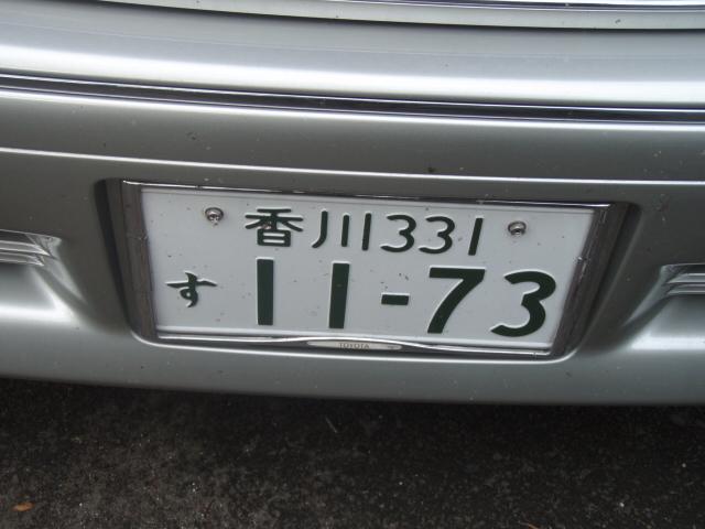 f0116314_13584034.jpg