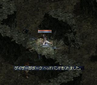 d0101027_17153858.jpg