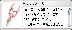 f0082227_1402798.jpg