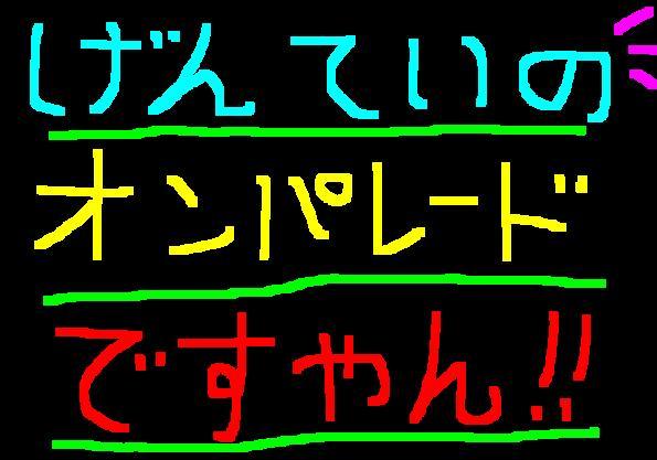 f0056935_1713452.jpg