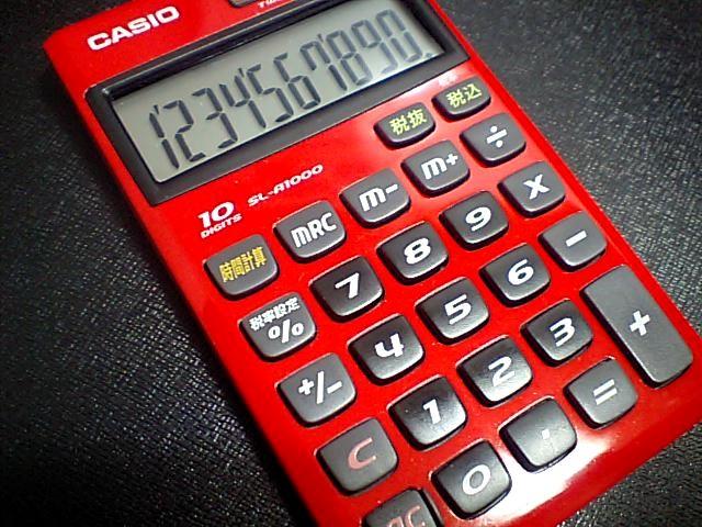 b0074141_2261987.jpg