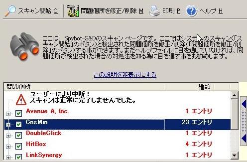 c0017942_235333.jpg