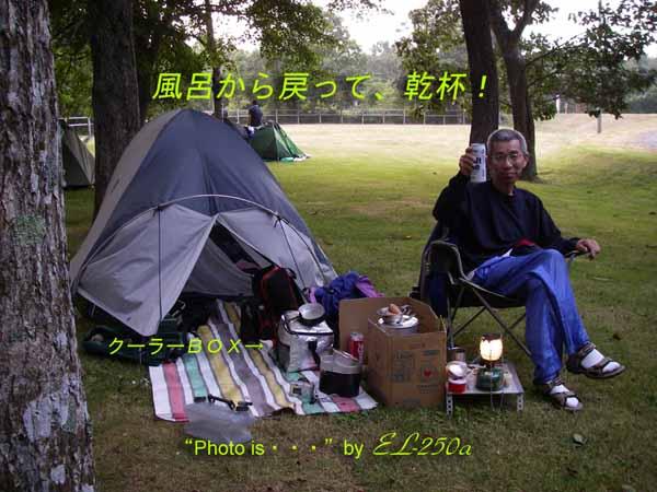 c0093847_1632398.jpg