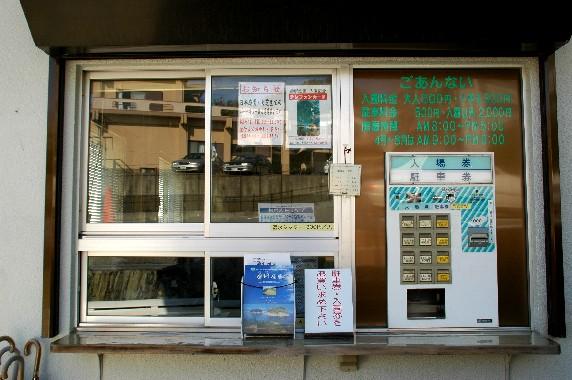 新和歌浦から雑賀崎へ_b0093754_029293.jpg