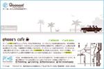 スーパーボギーのホームページ企画、制作の作品集です。