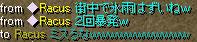 f0115259_15393771.jpg