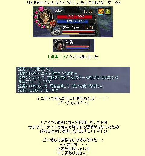 c0085060_053761.jpg