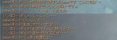 c0085060_16122222.jpg