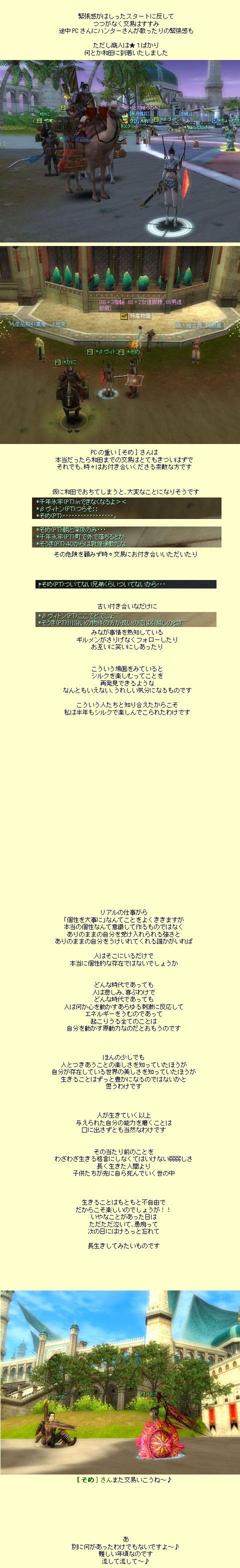 c0085060_16143248.jpg