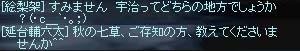 b0048563_18473910.jpg