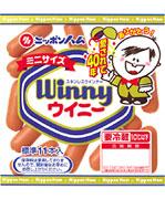 Wii・・・ではなくWinnyでの訴訟の話が許せん。_c0004568_20421177.jpg