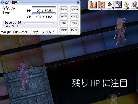 c0069371_1624548.jpg