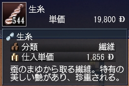 b0083273_115179.jpg