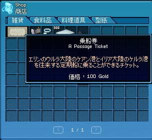 b0095682_1585949.jpg