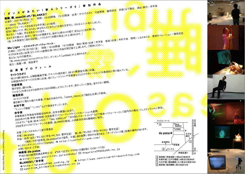 f0113001_22282375.jpg