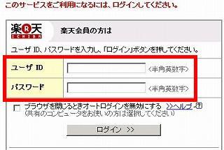f0116702_21222138.jpg