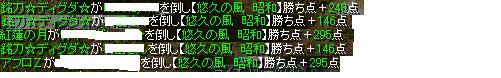 d0081603_1295433.jpg